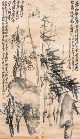 Wu Chang Shuo(1844-1927) A Pair Of Painting