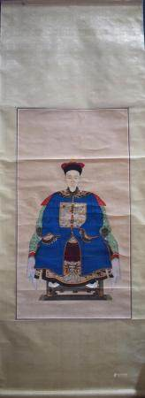A Exceptional Portrait of a Young 5th Rank Mandarin Wearing Winter Robes Trimmed with a Mink Collar, Qing Dynasty, China 19th C.,