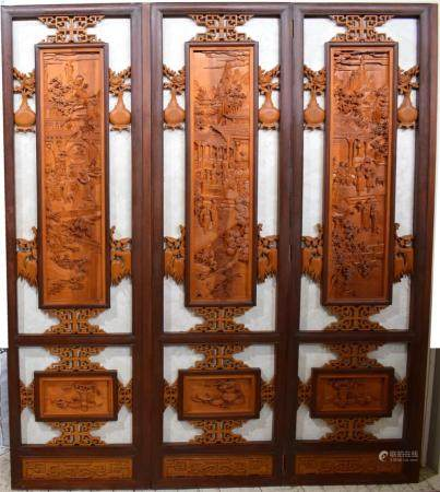 An Exquisitely Carved & Pierced Screen, Boxwood Panels within a Frame of Rosewood,