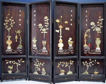 A Four Panel Chinese Screen the Wood Panels Inlaid with Semi Precious Stone the Reverse Painted, early 20th C.,