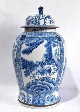 A Large Chinese Porcelain Blue & White Covered Jar with Four Shaped Cartouche, Studio mark of Man Tang Fu Ji,