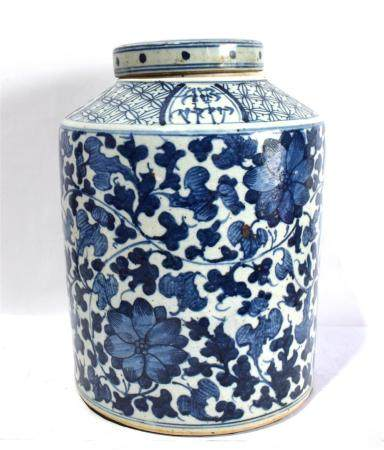 A Large Chinese Porcelain Inky Blue Covered Jar