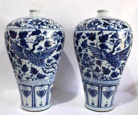 Two Very Large Meiping Shaped Vases Chinese Porcelain & Painted with Phoenix in Underglaze Blue