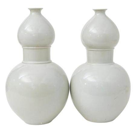 Pair of Chinese Double Gourd Celadon Vases