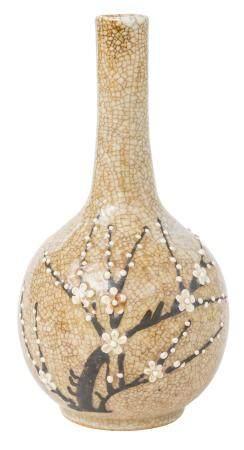 Chinese Porcelain Bud Vase with Prunus Decoration