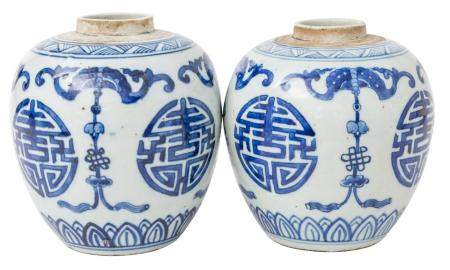 Pair of Chinese Canton Vases