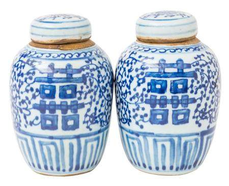 """Pair of Chinese Canton """"Double Happiness"""" Ginger Jars"""