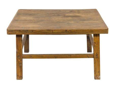 Chinese Rustic Elm Wood Coffee Table