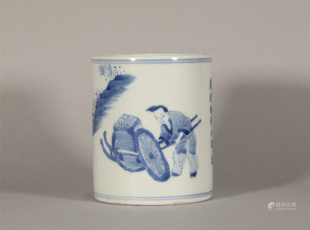 Blue and White Brushpot Kangxi Style