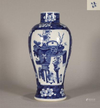 Blue and White Vase Guangxu Style