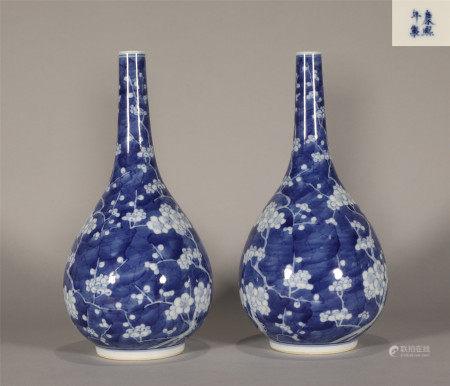 Pair Blue and White Ice Plum Vases Kangxi Style