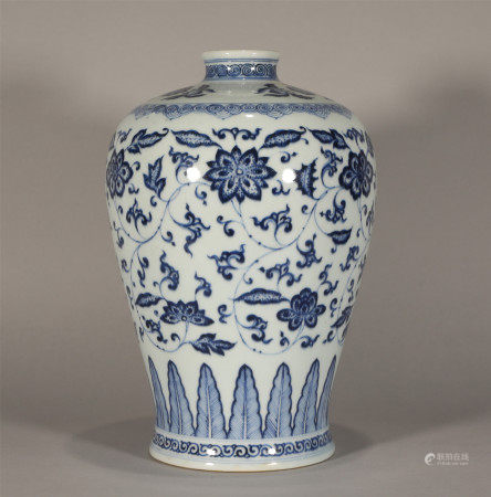 Blue and White Meiping Qianlong Style
