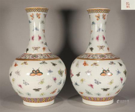 Famille Rose Decorative Vase Qing Style