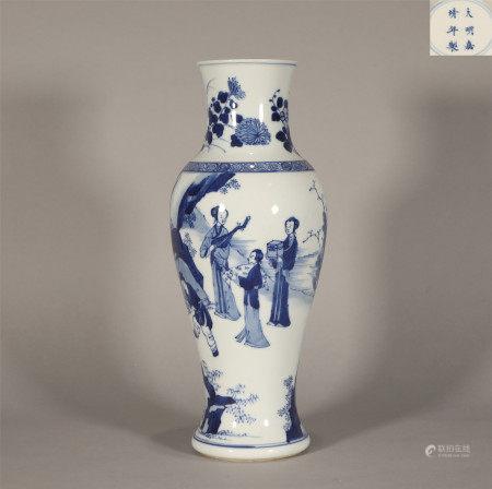 Blue and White Vase Kangxi Period
