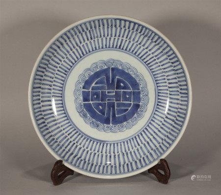 Blue and White Plate Yongzheng Style