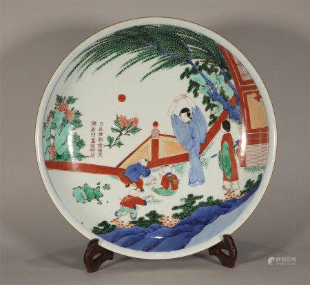 Famille Verte Plate Kangxi Style