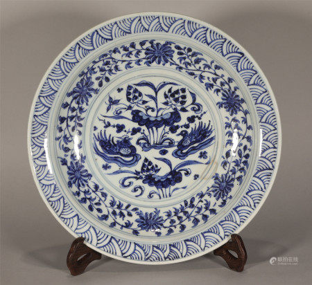 Blue and White Dish Yuan Style