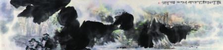 吴雅明(b.1947)  巴山蜀水横幅 镜心 设色纸本