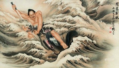 刘旦宅(1931-2011)  周处斩蛟 镜心 设色纸本