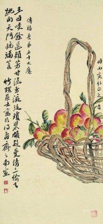 陈半丁(1876-1970)  僊桃祝寿 立轴 设色纸本