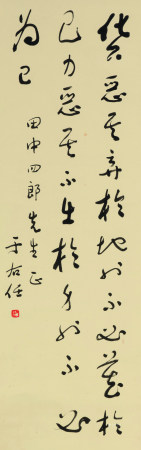 于右任(1879-1964)  书法 立轴 水墨纸本