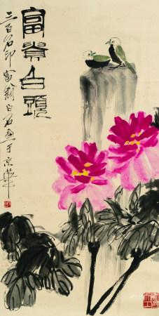 齐白石(1864-1957)  富贵白头 立轴 设色纸本