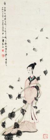 傅抱石(1904-1965)  秋风仕女 立轴 设色纸本
