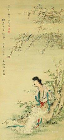王叔晖(1912-1985)  吹笛仕女 立轴 设色纸本