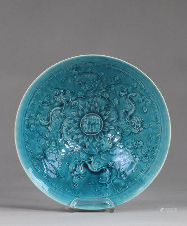 China cut Ming, in blue-turquoise monochrome, mark of 4 characters of Xuande