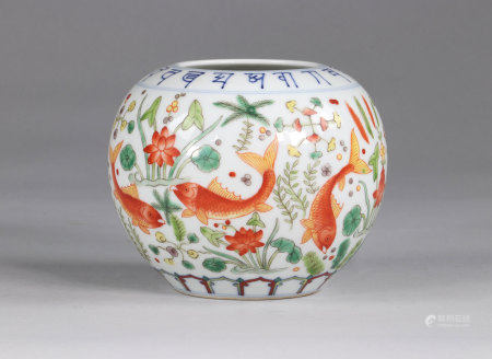 China DoucaI bowl, brand of Jia Jing, decorated with a pond of Lotus and carp