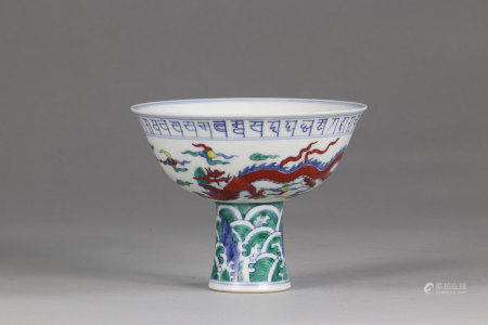 China bowl on stand Hongzhi brand, Dragon and Phoenix decor, in the Doucai palette