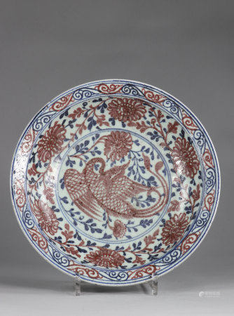 China dish, Yuan, decorated with a Phoenix, in Copper Red, on a background of Chrysanthemums, painted in cobalt blue