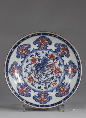China dish, Ming, decorated with a Phoenix surrounded by Lotus flowers, and lambrequins, colors Copper Red, and Cobalt Blue