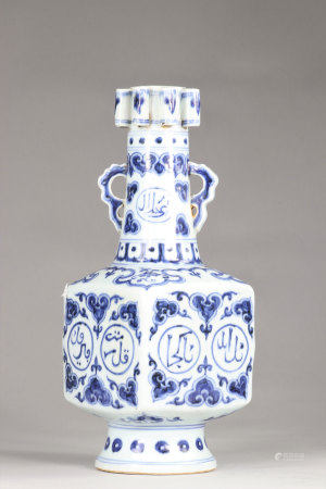 China faceted Ming vase, mark of Xuande, with Quranic quotes in cobalt blue