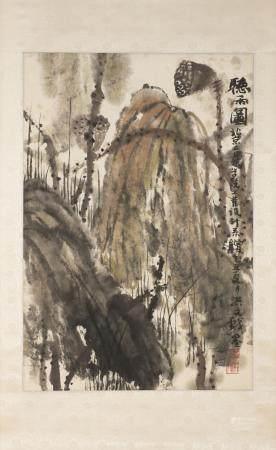 XU HONGWEN (20TH C) LOTUS IN THE RAIN