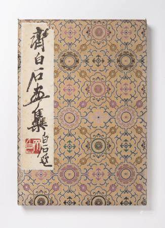 A RONGBAOZHAI BOOK OF QI BAISHI WOODBLOCK PRINTS