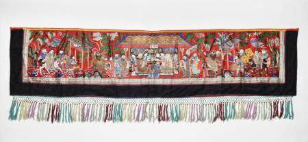 A 'BIRTHDAY CELEBRATION' OF GENERAL GUO ZIYI EMBROIDERY