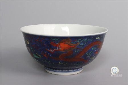 Blue and White Alum Red Bowl With Sea Water Dragon  青花矾红海水龙纹碗