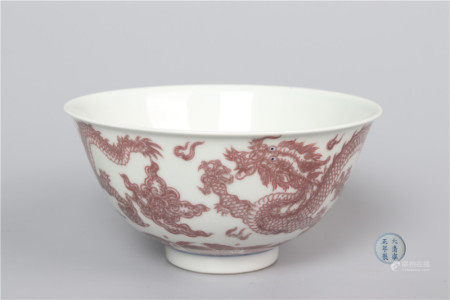 Glazed Red Gragon Bowl 釉里红龙纹碗