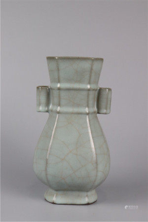Official Kiln Vase with Pierced Handles 官窑贯耳瓶