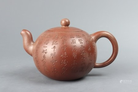 Dark-red Enameled Pottery 紫砂壶