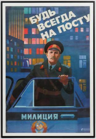 Soviet Russian Framed Propaganda Poster , Vintage