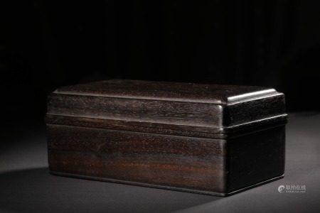 The Minguo Period, Pterocarpus Santalinus Double Layer Box