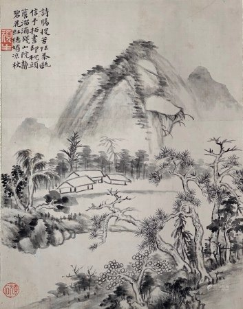 Qing Dynasty Period Hua Yan Inscription,  Landscape Painting