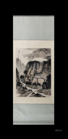 Fu Baoshi Inscription, Vertical-Hanging LandscapePainting