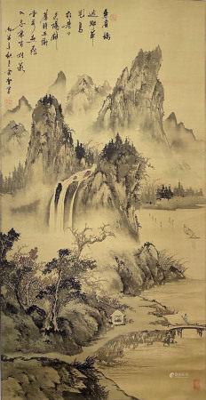 Yun He Inscription, Landscape Painting