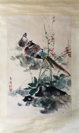 "Ren Bonian Inscription, ""Pheasants"" Paintings"