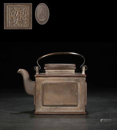 """Shao Jingnan"" Mark Teapot With Handle"