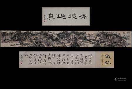 Huang Binhong Inscription, Landscape Painting Scroll