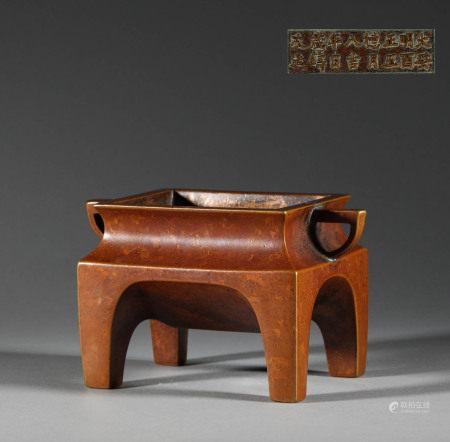 明代.銅製四方香爐